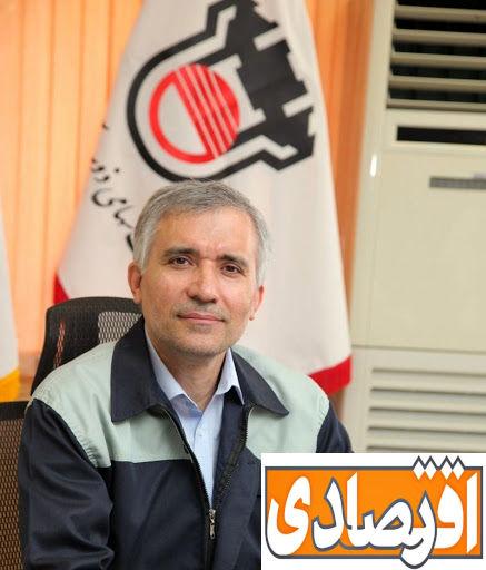 پیام تبریک مدیرعامل ذوب آهن اصفهان به مناسبت فرارسیدن نوروز
