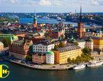 باسابقه ترین آموزشگاه زبان سوئدی