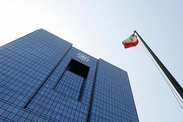 ۹۸ درصد مشتریان نظام بانکی احراز هویت شدند