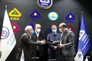 اویک و پژوهشگاه نفت تفاهمنامه همکاری امضا کردند