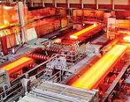 تصویری کوتاه ازوضعیت صنعت فولاد کشورمان!