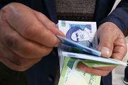 پرداخت سود سهام عدالت در ماه رمضان
