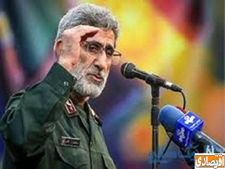 توئیت معنادار سردار قاانی + عکس