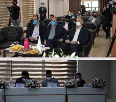 برگزاری مجمع عمومی عادی سالیانه صاحبان سهام شرکت بیمه آرمان