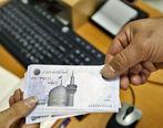 بیش از ۲ هزار میلیارد ریال مطالبه منطقه آزاد کیش وصول شد
