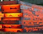 تولید ۸۶ درصد اسلب کشور توسط گروه فولاد مبارکه انجام شد