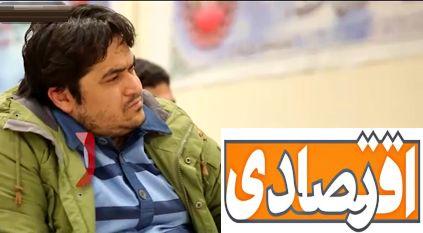روح الله زم | سنگینترین تیم حفاظتی بعد از رئیس جمهور فرانسه