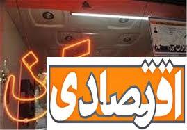 اخرین قیمت مسکن سه شنبه 6 اسفند + جدول