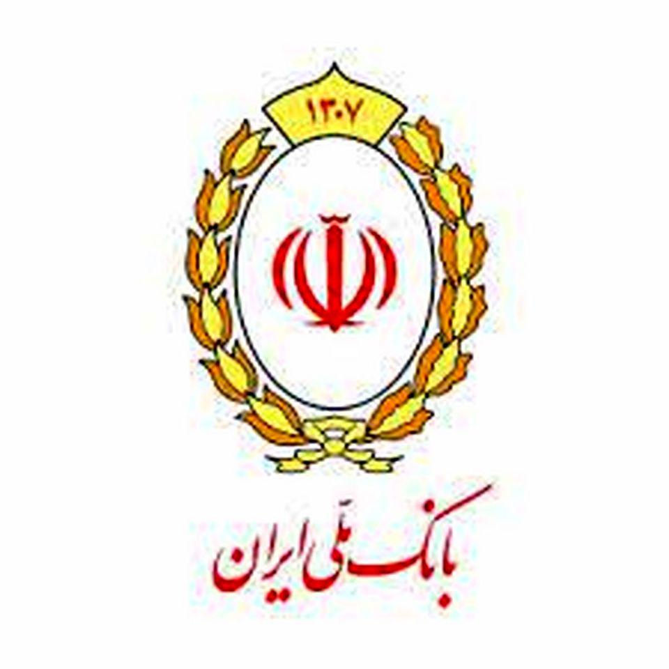 انرژی خورشیدی، یاور بانک ملی ایران