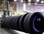 ورود تایرهای سنگین آرتاویل با ظرفیت 10 هزار تن به مدار تولید در پایان شهریور 1400