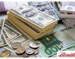دلار گران شد   سه شنبه 9 اردیبهشت
