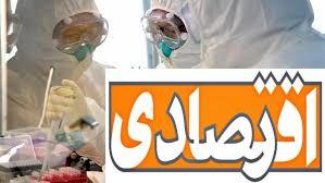 ایران با تزریق پلاسما کرونایی ها را درمان کرد + جزئیات