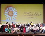 پایان جشنواره تئاتر ملی کوتاه کیش با معرفی برترین ها