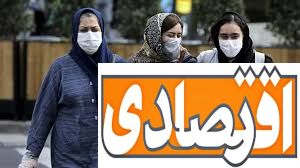 تهران رسما قرنطینه شد