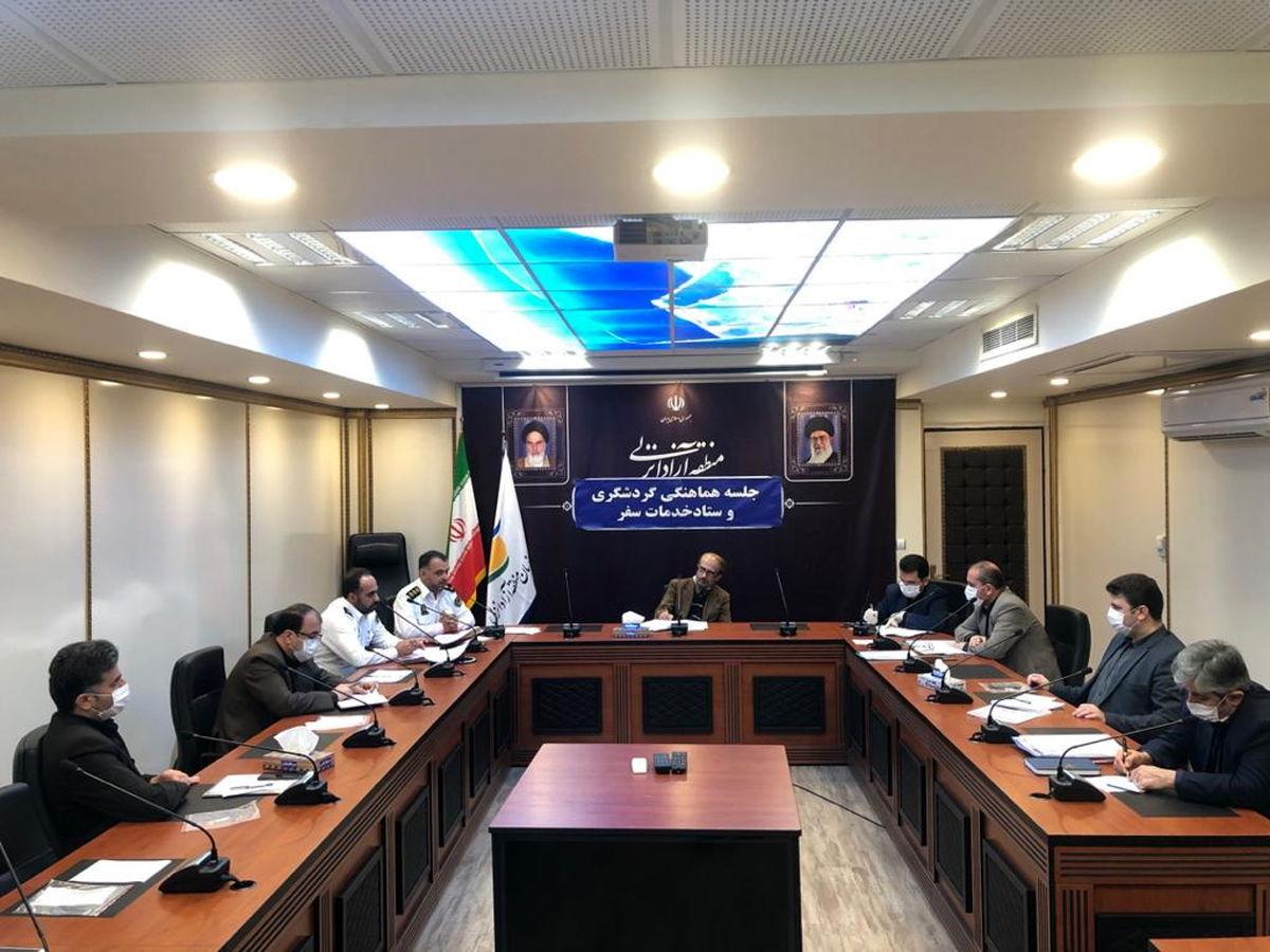 تمهیدات لازم جهت میزبانی از گردشگران عید سعید فطر در منطقه آزاد انزلی فراهم شد
