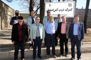 تقدیر از کارکنان گمرک ذوب آهن اصفهان
