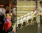 قیمت طلا فردا یکشنبه (99/8/18) یک میلیون کاهش می یابد ؟