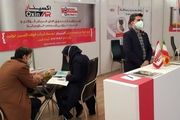 حضور فولاد اکسین خوزستان در یازدهمین همایش و نمایشگاه چشم انداز صنعت فولاد
