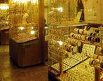 نرخ ارز دلار سکه طلا یورو   دوشنبه 3 آذر   99/9/3