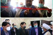 افتتاح «مرکز توسعه و ارتقای سلامت فولاد سنگان»