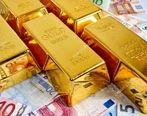 نرخ ارز دلار سکه طلا یورو   چهارشنبه 5 آذر   99/9/5