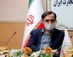 تشکیل کمیته اقدام ارزی در راستای رفع مشکلات صادرکنندگان