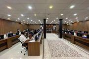 سومین نشست اعضای ستاد اجرایی خدمات سفر منطقه آزاد قشم برگزار شد