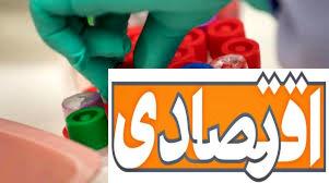 اخرین وضعیت ساخت داروی ضد کرونای ایرانی + جزئیات