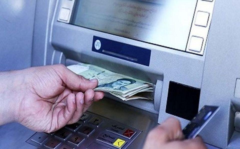 زمان پرداخت آخرین یارانه فروردین 1400 مشخص شد + مبلغ