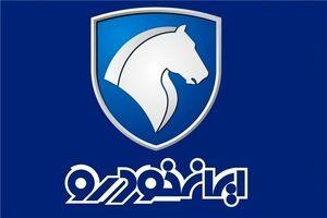 شروع فروش فوری جدید ایران خودرو از امروز (۱۰ شهریور)