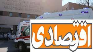 اخرین امار مبتلایان و فوتی های کرونا در ایران + ارقام