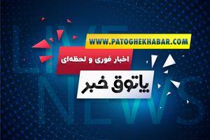 پوشش اخبار سیاسی داخلی و خارجی در یک قاب؛ پاتوق خبر