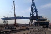 بومیسازی تجهیز انباشت و برداشت کارخانههای گندلهسازی توسط  شرکت سنگ آهن گهر زمین