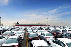 واردات خودرو ازاد می شود ؟